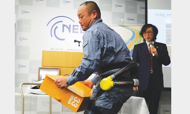 ứng dụng robot trong công việc chuyển tiền ở Nhật Bản