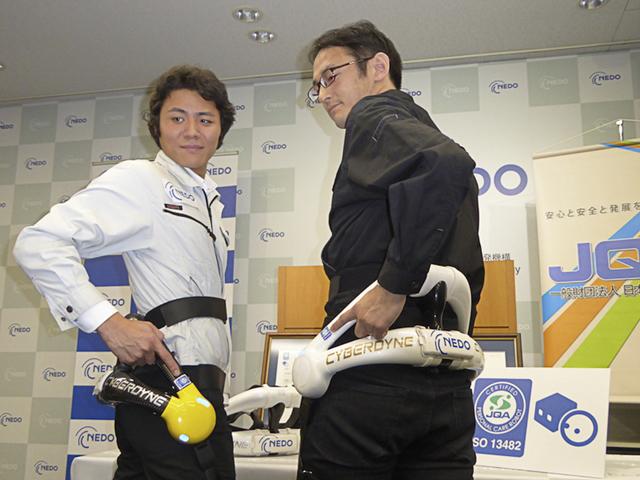 ứng dụng robot trong vận chuyển tiền ở Nhật Bản