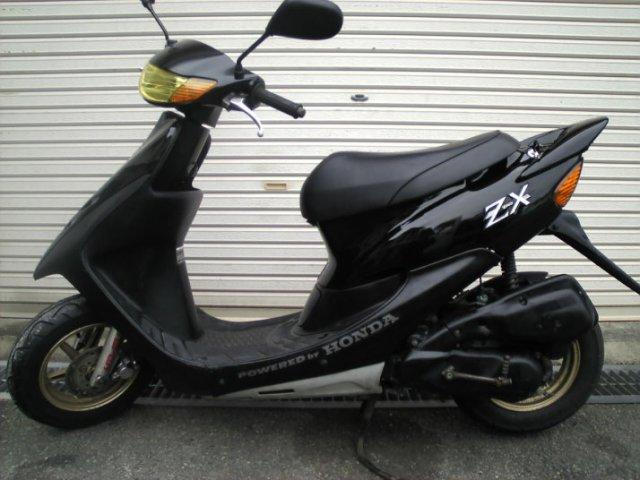 đổi bằng lái xe máy Việt Nam sang bằng Nhật Bản
