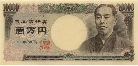 Đổi 1 yên Nhật bằng bao nhiêu tiền Việt Nam ? 8