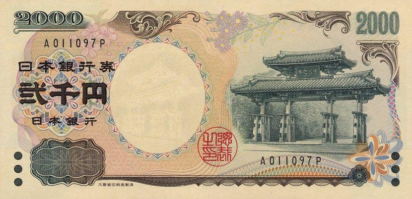 Đổi 1 yên Nhật bằng bao nhiêu tiền Việt Nam ? 6