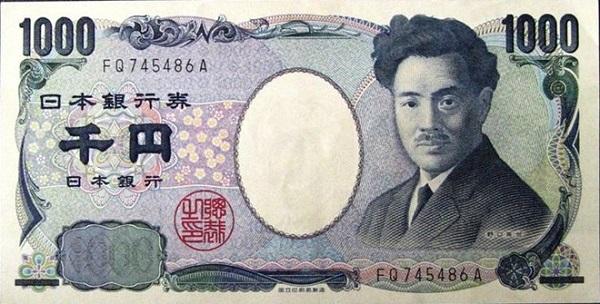 Nhận biết các đơn vị tiền tệ Nhật Bản và cách nhận diện tiền thật, tiền giả