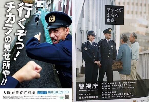 10 điểm thú vị khác biệt giữa 2 vùng Kansai và Kanto Nhật Bản