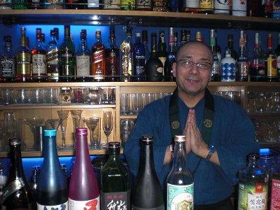 Những quán bar nhất định phải ghé qua khi tới Nhật