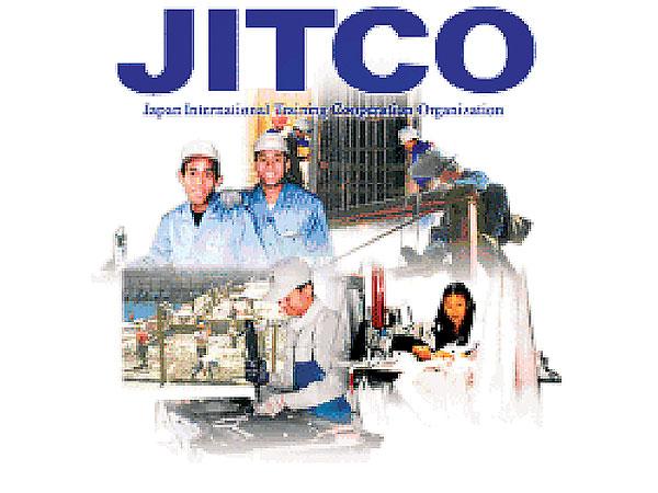 66 ngành nghề của Thực tập sinh theo quy định của JITCO