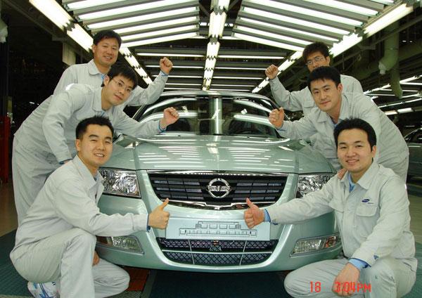 Nhận hồ sơ lao động Nam làm cơ khí chế tạo, công nghệ ô tô tháng 3/2014