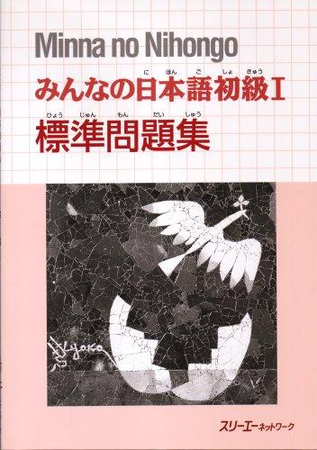 Ngữ pháp Tiếng Nhật sơ cấp: Bài 1 – Giáo trình Minano Nihongo