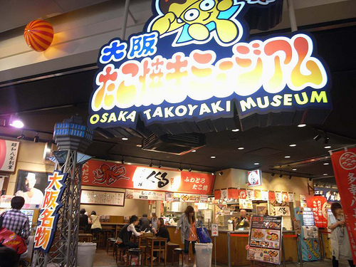 6 Bảo tàng độc đáo chỉ có ở Nhật Bản