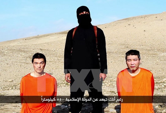 Nhật Bản kiên quyết không trả tiền chuộc cho IS