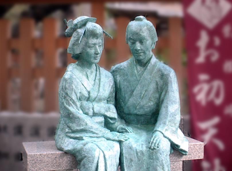 Ngày yêu vợ Nhật Bản - 31/1