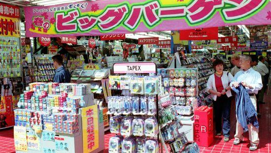 Mua sắm hơn 3000 sản phẩm Nhật Bản giảm giá từ 01.04.2015