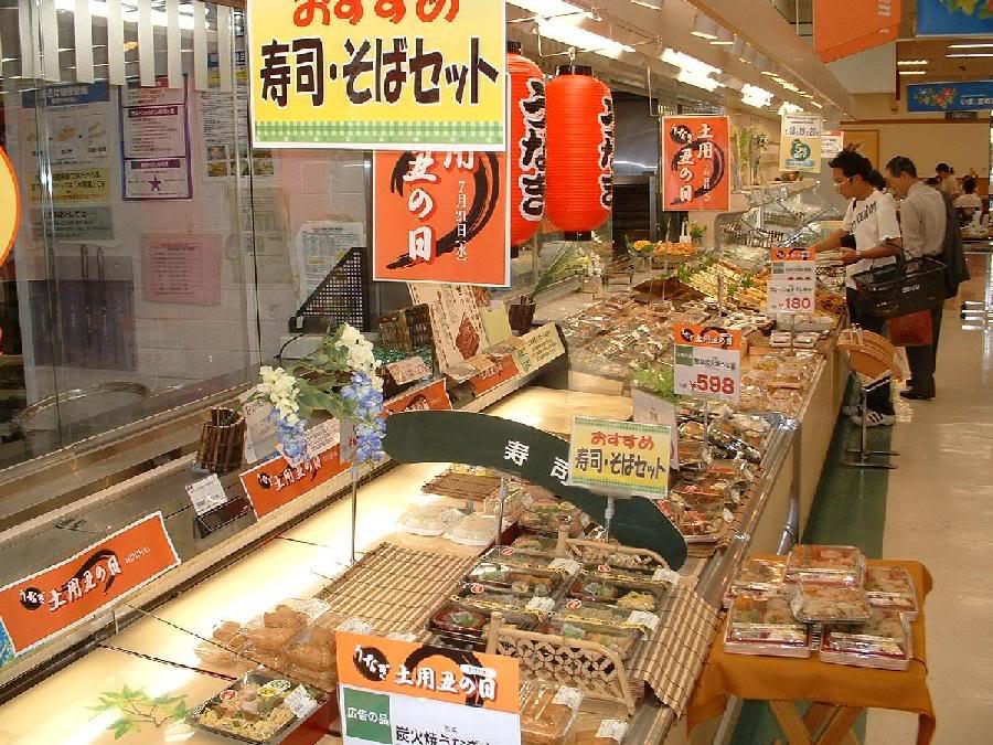 Tiết kiệm với hệ thống siêu thị giá rẻ tại Nhật Bản