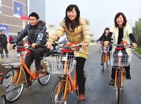 Kết quả hình ảnh cho đi xe đạp ở nhật