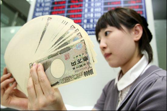 Tỷ giá đồng yên Nhật, 1 yên Nhật bằng bao nhiêu tiền Việt Nam?