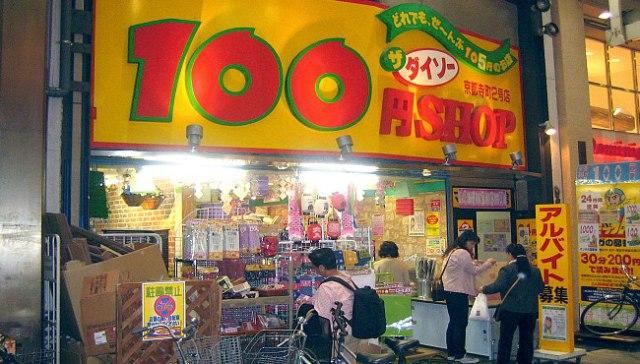 Mẹo tiết kiệm với những cửa hàng đồng giá 100 yên tại Nhật
