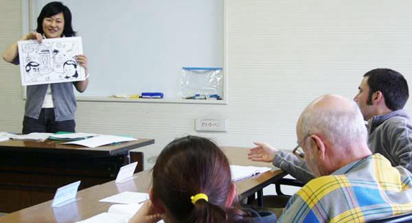 Lớp học tiếng Nhật miễn phí tại Nhật Bản cho người lao động