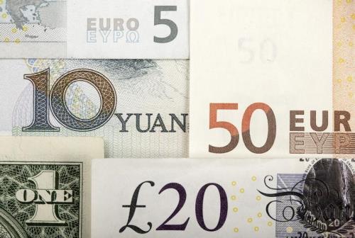 Ngân hàng trung ương Nhật Bản hạ lãi xuất khiến đồng Yên giảm giá