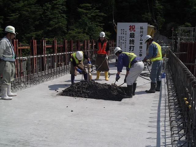 Tuyển kỹ sư xây dựng làm việc tại Saitama Nhật Bản thu nhập 230.000 Yên