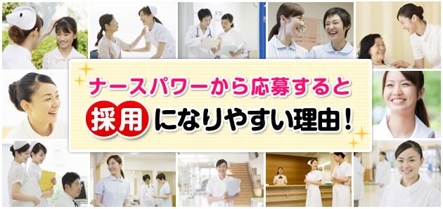 Lưu ý PHẢI BIẾT khi đi Nhật Bản làm điều dưỡng năm 2018