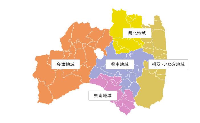 Fukushima Nhật Bản-  Cung đường du lịch mới xứ anh đào