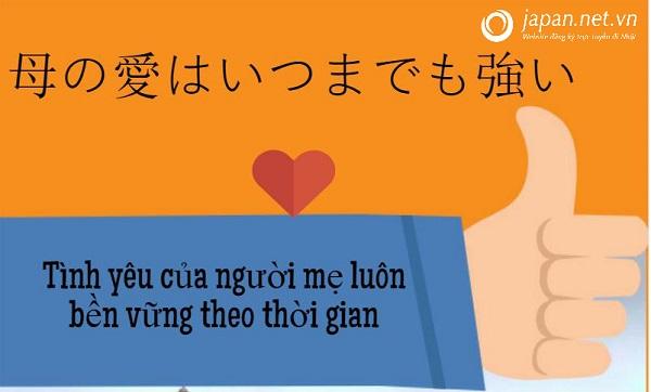 Những câu status siêu hay bằng tiếng Nhật về tình yêu