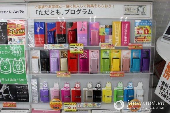 Mua điện thoại ở Nhật có rẻ hơn Việt Nam không?