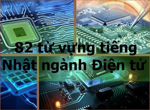 82 từ vựng tiếng Nhật ngành Điện tử phổ biến bạn nên biết