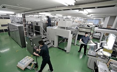 Đơn hàng 30 Nam XKLĐ Nhật Bản làm in ấn tại tỉnh Saitama Nhật Bản