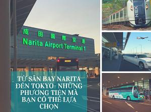 Từ sân bay Narita đến Tokyo - Những phương tiện mà bạn có thể lựa chọn