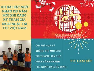Ưu đãi nhân dịp năm mới khi đăng ký tham gia XKLĐ Nhật tại TTC Việt Nam