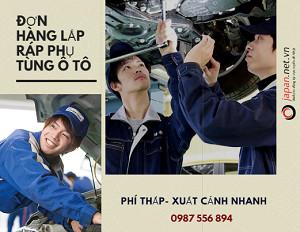 TTC Việt Nam tuyển dụng 9 nam đơn hàng lắp ráp phụ tùng ô tô tại Aichi- Nhật Bản