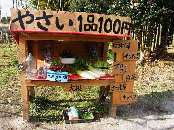Con người Nhật Bản và 15 điều lạ lùng khiến cả thế giới ngưỡng mộ
