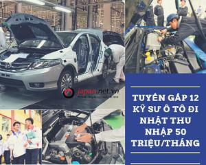 Tuyển gấp 12 kỹ sư ô tô đi Nhật tại tỉnh Shizuoka thu nhập 50 triệu/tháng