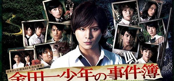 5 phim trinh thám Nhật Bản tha hồ hack não khán giả