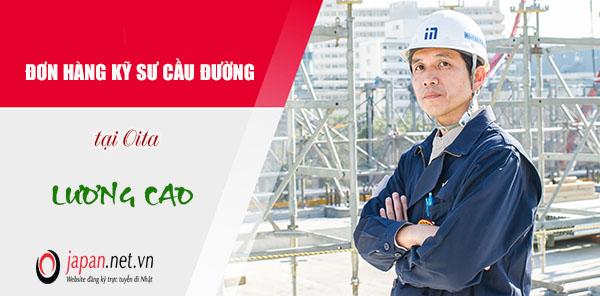 Tuyển kỹ sư cầu đường đi Nhật LƯƠNG CAO làm việc tại Oita