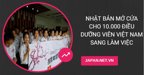 Nhật Bản mở cửa cho 10.000 điều dưỡng viên Việt Nam sang làm việc