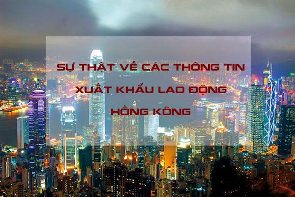Sự thật về các thông tin xuất khẩu lao động Hồng Kông