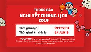 Thông báo lịch nghỉ tết dương lịch tại TTC Việt Nam
