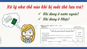 Thực tập sinh làm gì khi mất thẻ lưu trú, thẻ ngoại kiều tại Nhật Bản