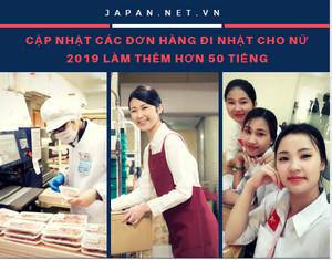 Cập nhật các đơn hàng đi Nhật cho nữ 2019 làm thêm hơn 50 tiếng/tháng