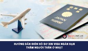 Hướng dẫn điền hồ sơ xin visa ngắn hạn thăm người thân ở Nhật