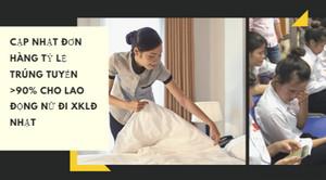 Cập nhật đơn hàng tỷ lệ trúng tuyển >90% cho lao động nữ đi XKLĐ Nhật