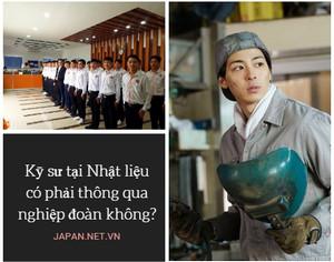 Kỹ sư tại Nhật liệu có phải thông qua nghiệp đoàn không?