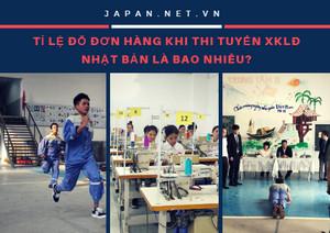 Tỉ lệ đỗ đơn hàng khi thi tuyển XKLĐ Nhật Bản là bao nhiêu?