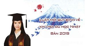 Luật mới quy định về xin visa du học Nhật Bản 2020