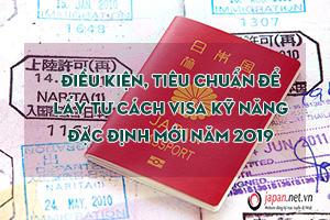Điều kiện, tiêu chuẩn để lấy tư cách visa kỹ năng đặc định mới năm 2019