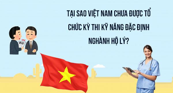 Tại sao Việt Nam chưa được tổ chức kỳ thi Kỹ năng đặc định ngành hộ lý?