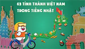 Bạn có biết - Tên 63 tỉnh thành Việt Nam bằng tiếng Nhật ?