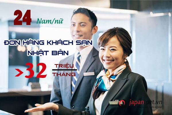 Tuyển 24 Nam/nữ đơn hàng khách sạn Nhật Bản taị Okinawa- CAM KẾT TĂNG CA NHIỀU
