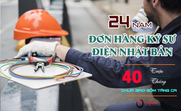 Tuyển kỹ sư điện tại Osaka, Nhật Bản: Lương 40 TRIỆU/THÁNG ( chưa làm thêm)